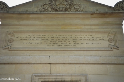 The dedication inscribed over the entrance.