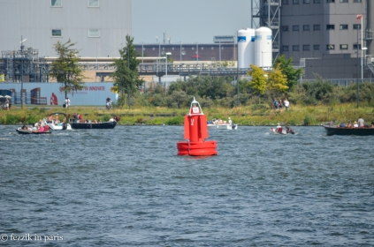 What's this? another buoy?